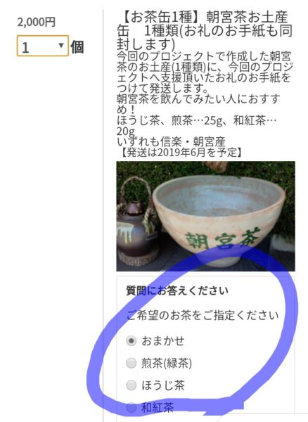 IMG_20190409_223949