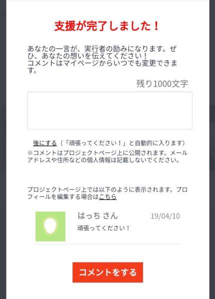 IMG_20190410_010752