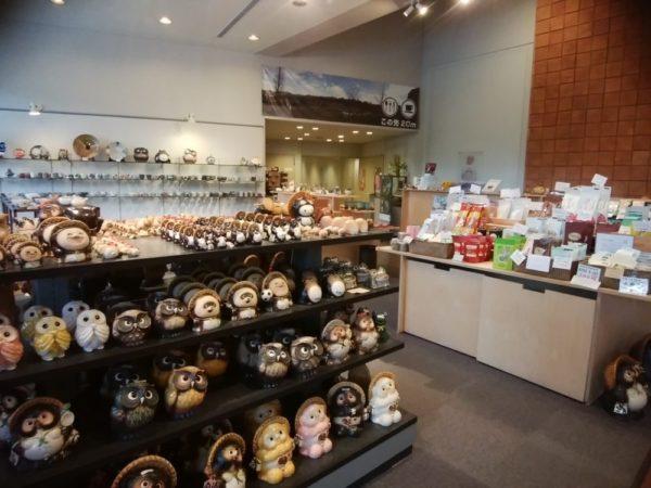 陶芸の森 産業展示館