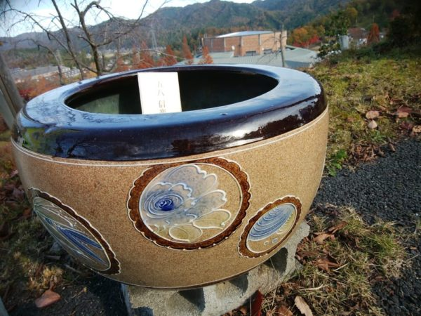 陶芸の森 信楽焼火鉢