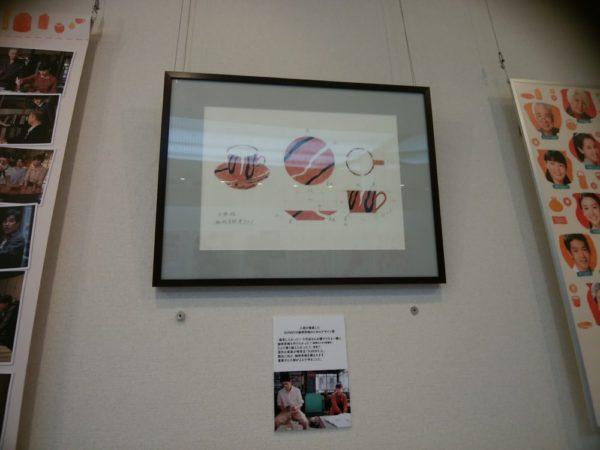 スカーレット展八郎さんカップデザイン画