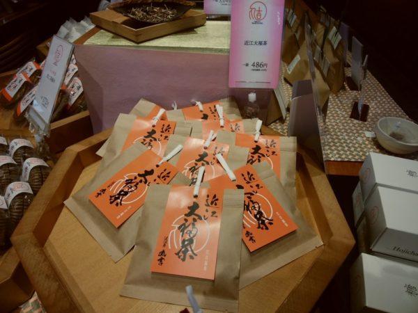 丸吉さん大福茶