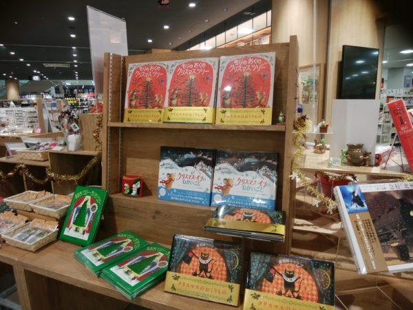 TSUTAYA BOOK STORE水口